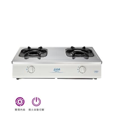 內焰安全台爐 | TG-6603
