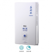 10L安全熱水器 | TH-3100RF
