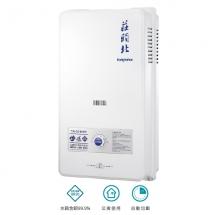 10L安全熱水器 | TH-3106RF