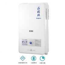 12L安全熱水器 | TH-3126RF