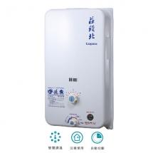 10L智慧控溫型 | TH-5101RF