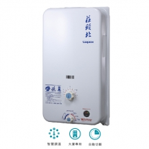 12L智慧控溫型 | TH-5121RF