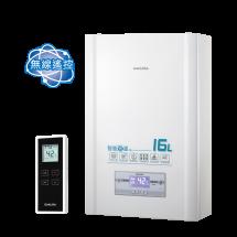 DH1628 無線遙控智能恆溫熱水器