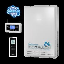 DH2460 無線遙控智能恆溫熱水器
