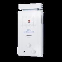 GH1221 12L屋外抗風型熱水器