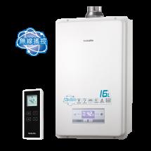 SH1625 無線遙控智能恆溫熱水器