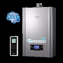 SH1626 無線遙控智能恆溫熱水器