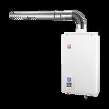 SH1680 16L數位平衡式熱水器(浴室、櫥櫃專用)