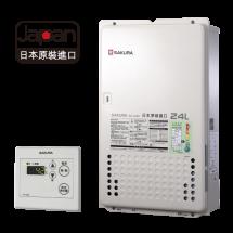 SH2480 智能精品熱水器(日本原裝)