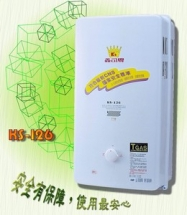 PR-2005114171630 (1)
